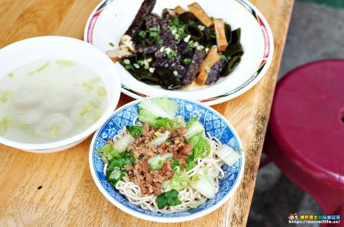 台南、中西區|阿娥意麵.這是吃手路菜的地方