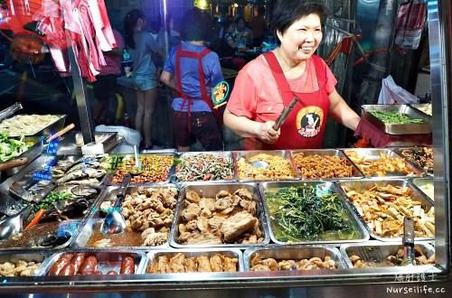 蘆洲夜市 忠義廟口清粥小菜.20年來都未漲價的銅板美食