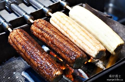蘆洲忠義廟口|長安炒羊肉、阿文燜烤燒石頭玉米、廟口果汁