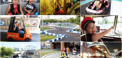 鈴鹿賽道樂園|日本引進全台第一座駕駛主題樂園就在高雄草衙道