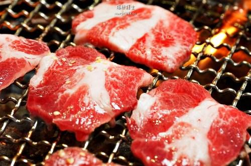 瓦庫燒肉|吃的不僅是和牛的美味.而是一種對老宅維護的感動