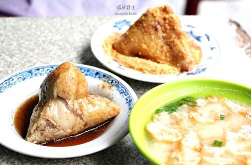 台南、北區|老店肉粽菜粽.凌晨開賣的人氣店