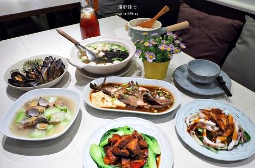 馬祖、東引|野生烏魚子荇菜廚房.馬祖味的無菜單料理