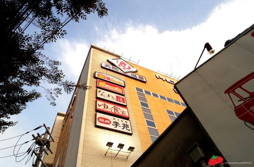 日本、大阪|天神橋筋六丁目なにわの湯(速浪之湯).旅行中放鬆的好所在
