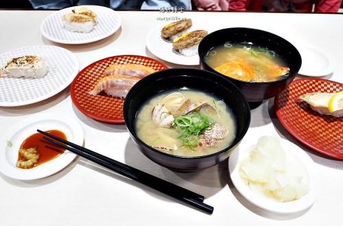 北海道|魚米壽司.現點現送的平價迴轉壽司