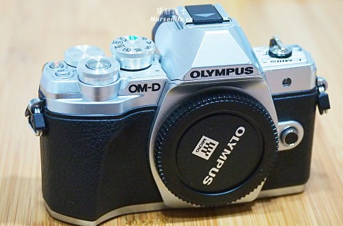 Olympus E-M10 MarkIII  旅遊生活.隨心所欲