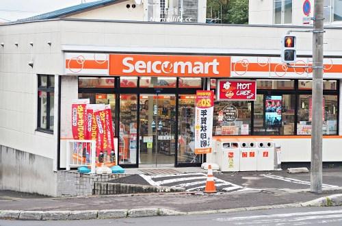 北海道|Seicomart.北海道旅遊不能錯過的便利商店