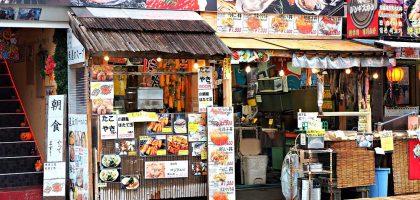北海道|小樽運河.大啖海鮮與抹茶之旅