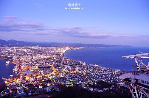 函館百萬夜景就算看一百次還是令人心動