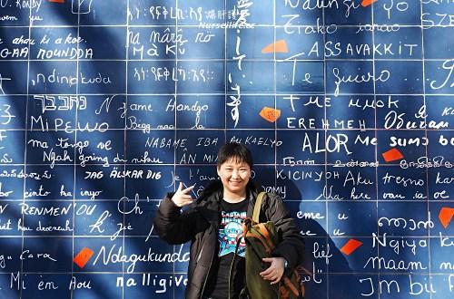 Le mur des je t'aime&Sacré-Cœur.巴黎我愛你牆及聖心堂的打卡之旅