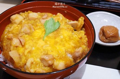 名古屋雞三和在台北車站也吃的到了!