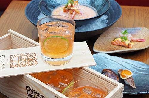 雅吉 Aji|全球第8名及拉丁美洲第一名的日式秘魯菜在澳門也吃的到了