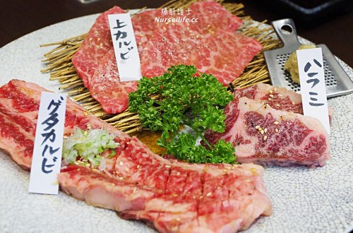 燒肉本氣|吃和牛只要150!燒肉買一送一搭500無限暢飲,台中聚餐小酌的首選!