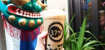 在巴黎,台灣味也可以很高貴!Le 37m2:珍珠奶茶、台式便當