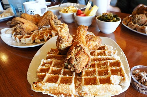北卡Dame's Chicken & Waffles 美國南方味的炸雞鬆餅