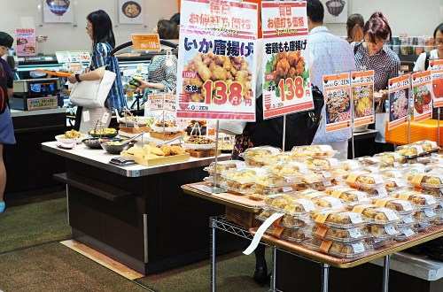 大阪|cook deli gozen 御膳.自助旅行不能錯過的超值便當店