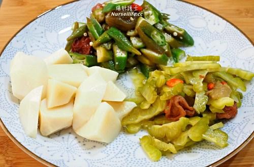 夏日涼拌菜|梅汁苦瓜、柚香涼筍