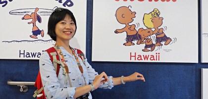 夏威夷限定 Moni Honolulu 曬黑史努比專賣店 sunburned Snoopy
