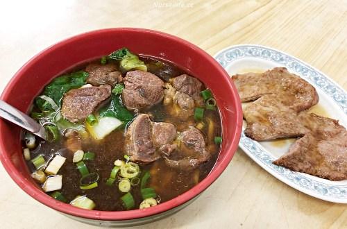 泰山|四川林牛肉排骨.實實在在的大份量