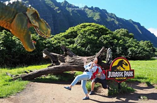 夏威夷|追星、被恐龍追都不能錯過的古蘭尼牧場一日遊(Kualoa Ranch)