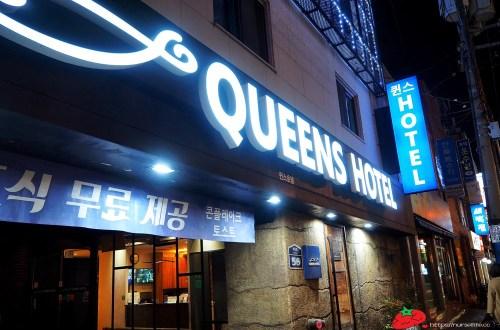 釜山|西面樂天百貨附近的Queen Hotel.便宜附早餐的高CP質飯店