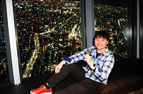 東京|Sky Restaurant 634(musashi).全日本最高、景觀最佳也最難訂位的晴空塔餐廳
