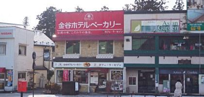 日光必買!金谷ホテルベーカリー&カフェ.傳承百年的美味麵包