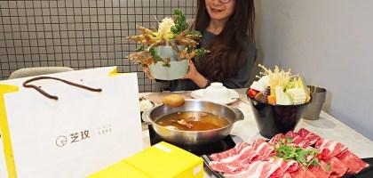 天棧鍋物|天母最狂火鍋店!生日幾歲就送幾隻蝦!阿公阿嬤快來阿~