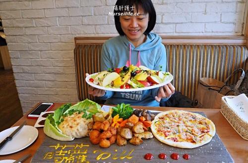 蒔蘿香草餐廳天母店|素食者的天堂!各式香草蔬食料理超美味