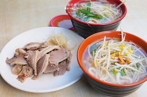 清河鵝肉|天母巷弄的另類中式早午餐