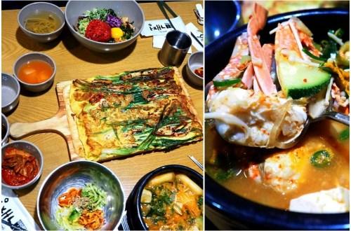 大邱 螃蟹大醬湯加巨無霸煎餅!讓姐一吃就想推的介淨韓式料理專門店