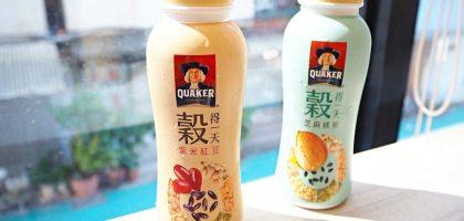 桂格穀得一天:100%天然無添加,輕鬆方便補充堅果穀物的攝取量!