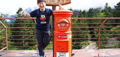 新穗高纜車、平湯溫泉巴士站.到日本最高的郵筒一遊,山上的蘋果派也太好吃