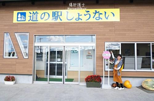 山形|風車市場.這裡有超便宜的地方媽媽食堂提供俗又大碗的料理