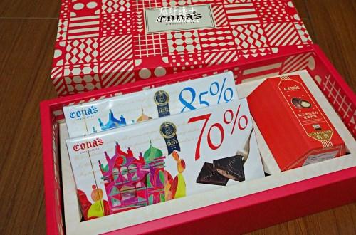 Cona's 妮娜手工巧克力.代表台灣奪世界巧克力大賽1金2銀的南投之光