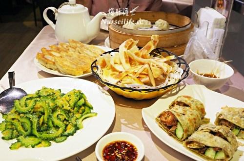 天母北平金廚新蔬食料理.搭配點心與創意料理吃素也能享受美味