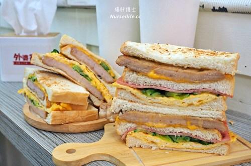 內湖超厚炭烤三明治,還用活菌豬來做豬排!外婆家高雄古早味三明治