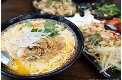 【南勢角美食】景東傣族 雲南、泰、緬風味小吃