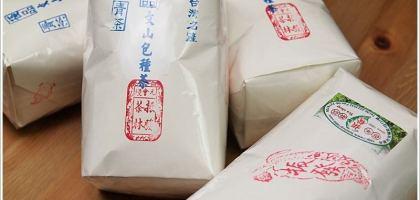 【伴手禮】振發茶行手包茶 台灣百年老店