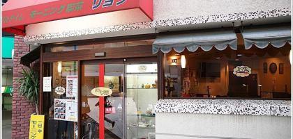 【名古屋早餐】里昂咖啡 喝咖啡送早餐  モーニング喫茶 リヨン