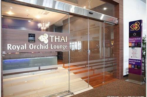 清邁泰航貴賓室THAI Royal Orchid Lounge&復興清邁飛台灣商務艙