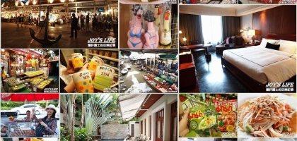 泰國旅遊行程規畫懶人包,泰國必買、泰國必吃、泰國必玩!(TripAdvisor of Thailand)