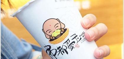 【台南中西】佛都愛玉 喝的到新鮮果粒的天然飲品