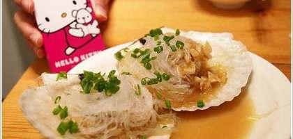 【香港 大埔】便宜鮮美的必嚐海鮮料理 蜆勁村