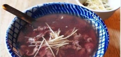 【台南 中西】台南早餐 美味牛肉湯 永樂牛肉湯
