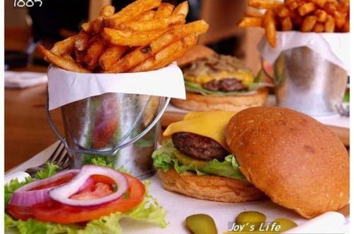 【台北 松山】1885 Burger Store