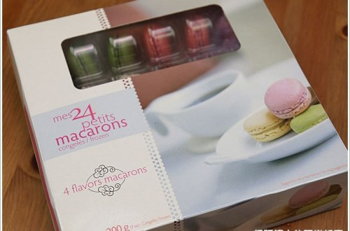 Costco 好市多年度必敗商品-mes 24 petits macarons 法國進口馬卡龍