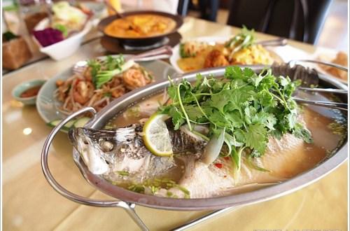 【台北中山 泰式料理】好吃的家鄉咖哩味 暹廚