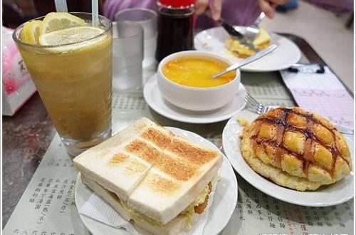 【台北 大安】HONG KONG 鑫華茶餐廳 波羅油好好吃
