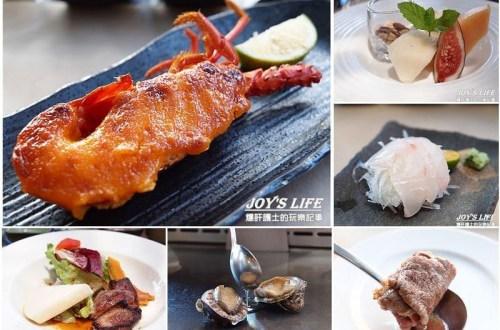 【宜蘭羅東】饗宴互動式鐵板燒,吃過這間,再也回不去了~~~